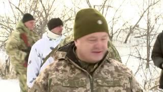 """ПОРОШЕНКО ПЬЯНЫЙ  В """"ЗОНЕ АТО"""""""