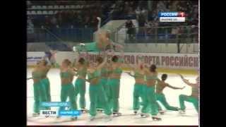 Вести Марий Эл - В Йошкар-Оле завершились соревнования по синхронному катанию на коньках