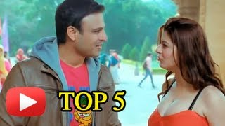 Grand Masti Film Preview - Top 5 Reasons To Watch It!