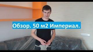 Kulik dan Krasnodar muhim ostida tartibdagi uy-joyni ta'mirlash. Go'zal ichki bilan ta'sis yakunlandi