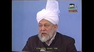 Urdu Khutba Juma on January 19, 1996 by Hazrat Mirza Tahir Ahmad