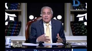 مع فاروق جويدة| حلقة خاصة عن الراحل أحمد زويل و معركة الإيجارات القديمة حلقة 20-1-2017