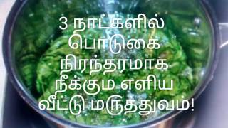 How To Prevent Hair Fall Naturally In Tamil