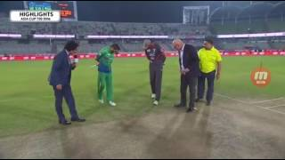 Pakistan vs UAE Asia cup 2016