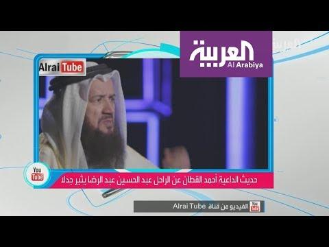 تفاعلكم | حرب تغريدات بين عبدالله المديفر و وسيم يوسف  - نشر قبل 60 دقيقة