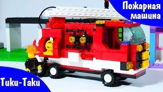 ✔ Пожарная Машина тушит костер. Серия 10 Fire Trucks for children. Fire engine is putting out a fire