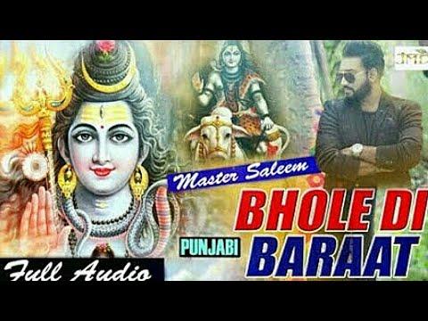Bhole Di Baraat Chali Saj Dhaj Ke [ Audio Song Only ] High quality