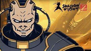 Shadow Fight 2 (БОЙ С ТЕНЬЮ 2) - ПОБЕДА НАД ТИТАНОМ ОЧЕНЬ БЛИЗКО