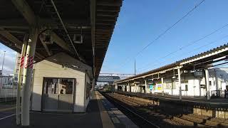 特急ひたち E657系 南仙台駅通過