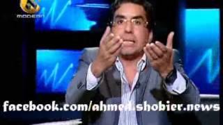 أقر وأعترف مع شوبير - محمد ناصر
