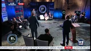 """Бродский устроил скандал в студии на ток-шоу """"Шустер Live"""""""