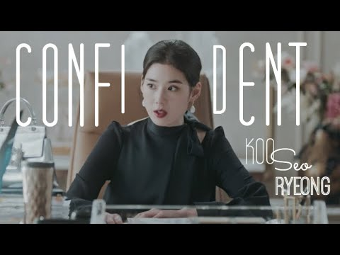 Koo Seo Ryeong「Confident」FMV → The King: Eternal Monarch [TURN ON CC FOR SUBTITLES]