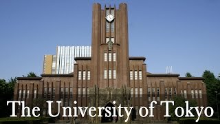 Walk with Me || The University of Tokyo - 東京大学