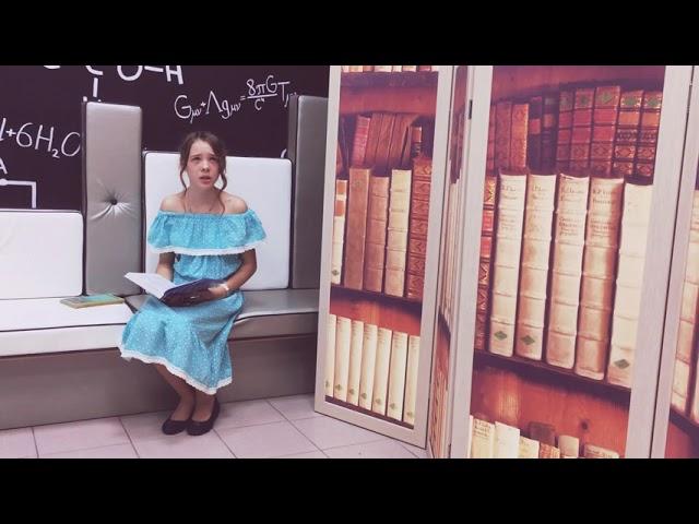 Изображение предпросмотра прочтения – ВарвараЛарина читает произведение «Ася» И.С.Тургенева