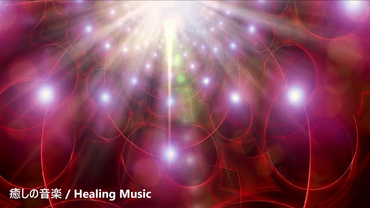 417 Hz 癒しの音楽 すべての負のエネルギーを消去 マイナスの思考・状況から脱却 417 Hz Healing Music - Wipes out all the Negative Energy