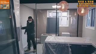 4연동중문,대전현관중문,아파트거실중문,도어상담은유진스마…