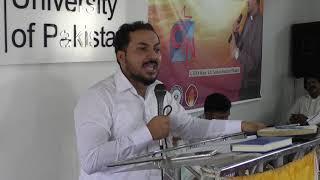 Holy Spirit Part 3 by Dr Sultan Sardar Bhatti (CTN Television of Pakistan)