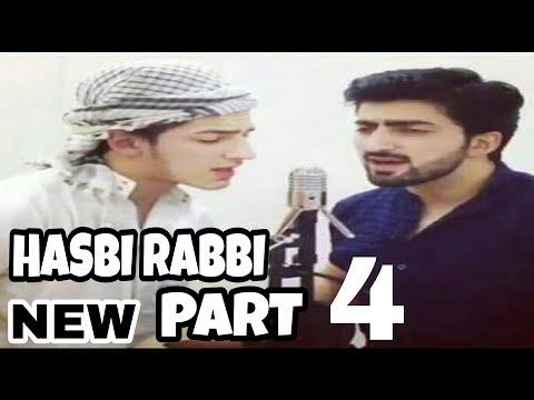 HASBI RABBI JALLALLAH PART 4| DANISH F DAR | DAWAR FAROOQ | BEST NAAT | 2018 | HD Cover by Sufiyan