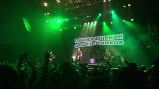 Приключения Электроников - Трава у Дома (Yotaspace Moscow 14/02/2017)