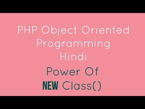 PHP Oops NEW Keyword ( Tutorial - 6 )