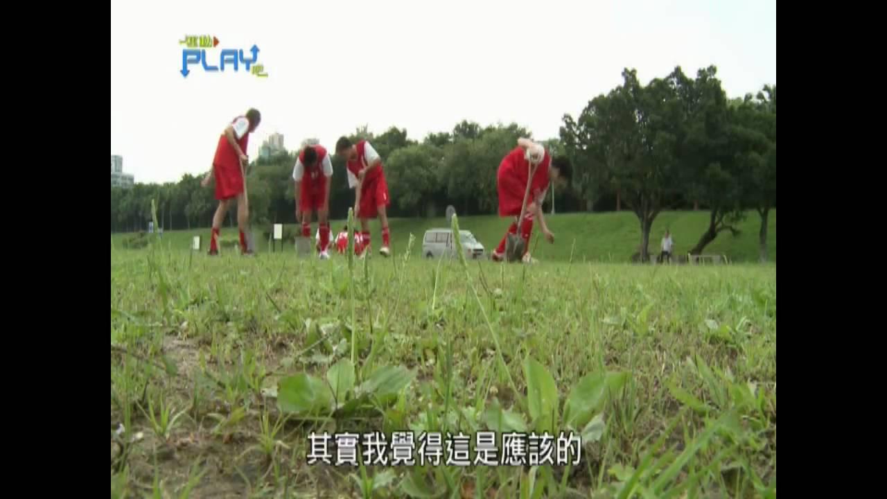 2010愛爾達電視臺專訪萬華晨光足球會 - YouTube