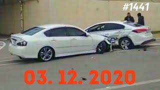 ☭★Подборка Аварий и ДТП от 03.12.2020/#1441/Декабрь 2020/#дтп #авария
