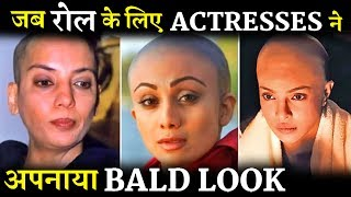 Bollywood actresses who gone bald on screen    c4b