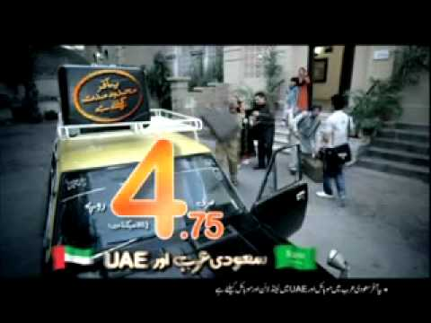 Ufone International Direct Dialling Offer.mp4