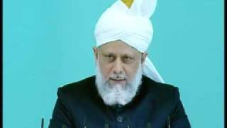 Friday Sermon : 4th September 2009 - Part 3 (Urdu)