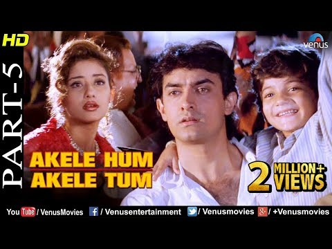 Akele Hum Akele Tum - Part 5 | Aamir Khan & Manisha Koirala | 90's Superhit Romantic Movie