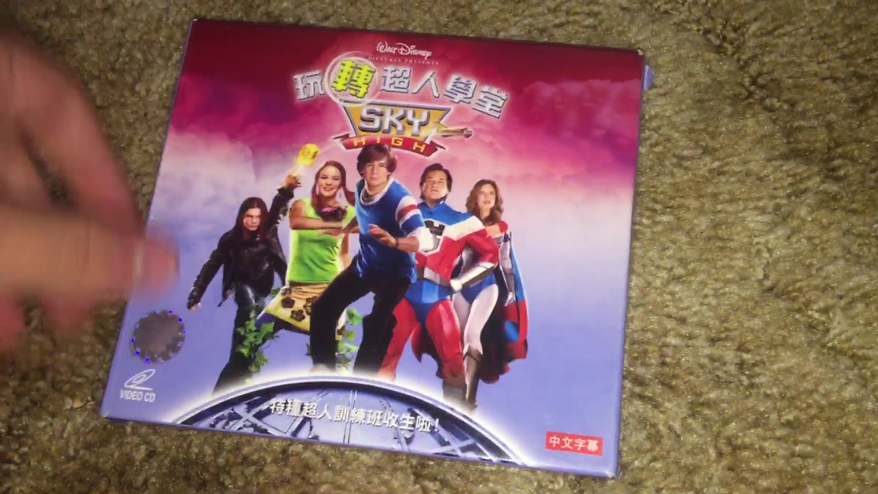 Dvd And Vcd Suprise Video For 6 16 20 Youtube