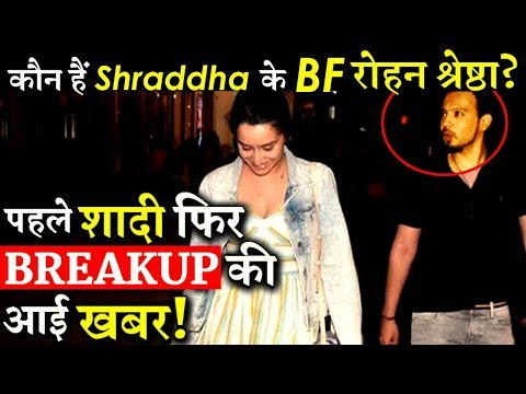 First Wedding And Then Breakup News, Who Is Shraddha Kapoor's Alleged BF Rohan Shrestha ?