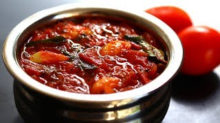 വയറു നിറയെ കഴിക്കാൻ ഇതുപോലൊരു തക്കാളി കറി മാത്രം മതി 😋😋    Side Dish, Onion Tomato Curry, Roast