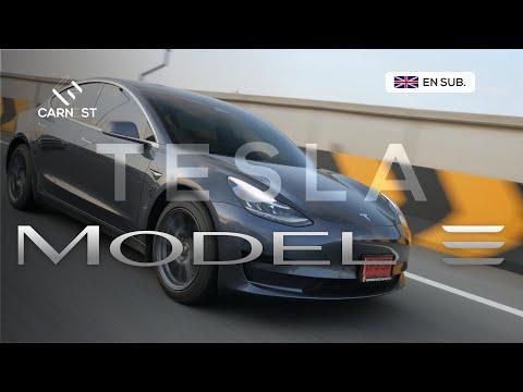 Tesla Model 3 รถไฟฟ้าคันนี้น่ะหรอที่จะครองโลก? | Carnest Showcase