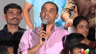 SVSC screened for Orphanage kids | Venkatesh | Mahesh Babu | Dil Raju