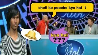 *Neha kakkar*| ' asking choli ke peeche kya hai' funny Auditions | must watch