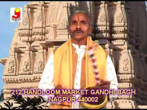 Palana Jagannath Babacha - 02 Marathi Devotional Songs   Maha Shivratri Special   Marathi Bhajans