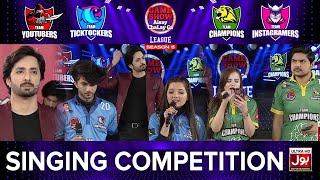 Singing Competition | Game Show Aisay Chalay Ga League Season 5 | Danish Taimoor Show | TikTok