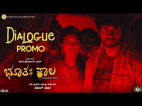 Bhootha Kaala - Dialogue Promo | Anand Ganesh, Rakshita Bangera | Pramod Surya | Sachin Baada
