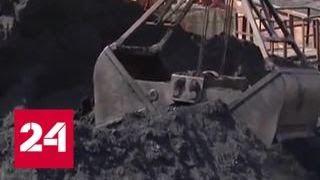 Плохие новости для Киева: Польша закупает уголь в Донбассе - Россия 24