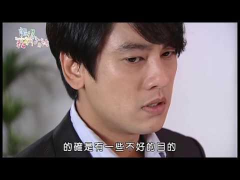 記 得 我 們 有 約 第14集 朱孝天Ken Chu 陳妍希 Michelle Chen