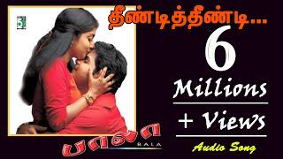 Theendi Theendi Song from Bala | Shaam | Yuvan Shankar Raja