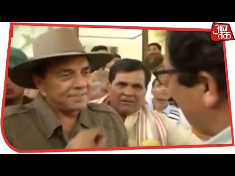 Mathura में Hema के लिए Dhramendra का जोर | Exclusive