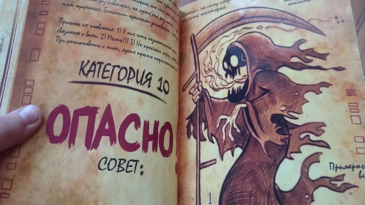 заказать в казахстане дневники гравити фолз
