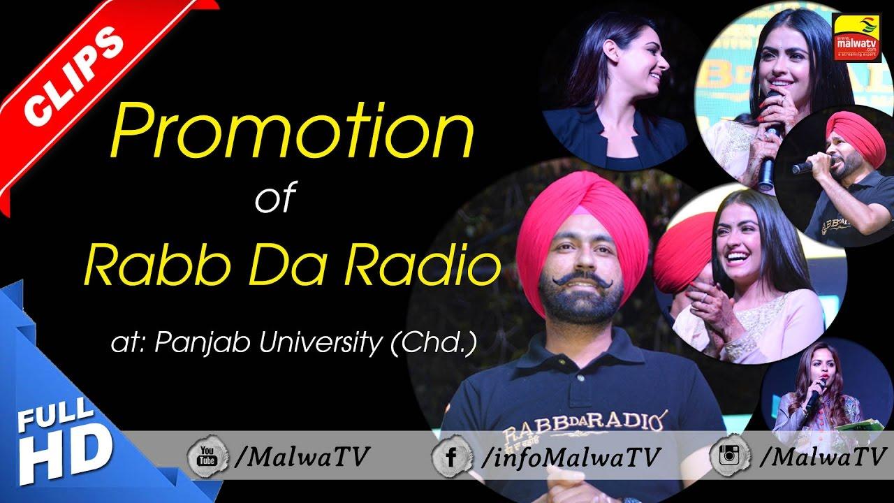 RABB DA RADIO ● Promotion at PU CHANDIGARH ● TARSEM JASSAR ● Mandy Takhar ● Simi Chahal ● HD