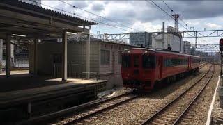 【ゆふ】キハ185系 特急 ゆふ@博多駅