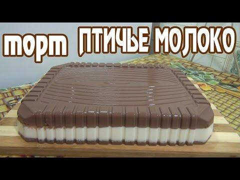 Торт с желе более 100 рецептов с фото рецепты с
