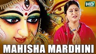 MAHISHA MARDHINI | Namita Agrawal | Sarthak Music | Sidharth TV