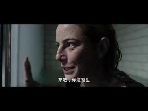 噬逃險鱷 (Crawl)電影預告