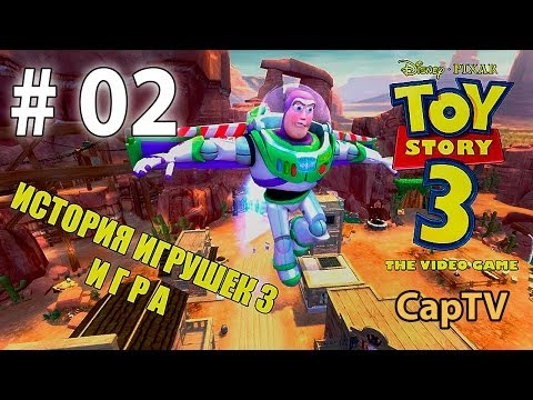 Toy Story 3 - История Игрушек 3 - Прохождение 14 - Побег Из Тюрьмы - Конкурс На Самую Большую Тыкву